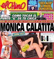 Video de Mónica Cabrejos