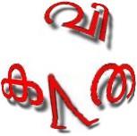 കവിത നല്കാന്