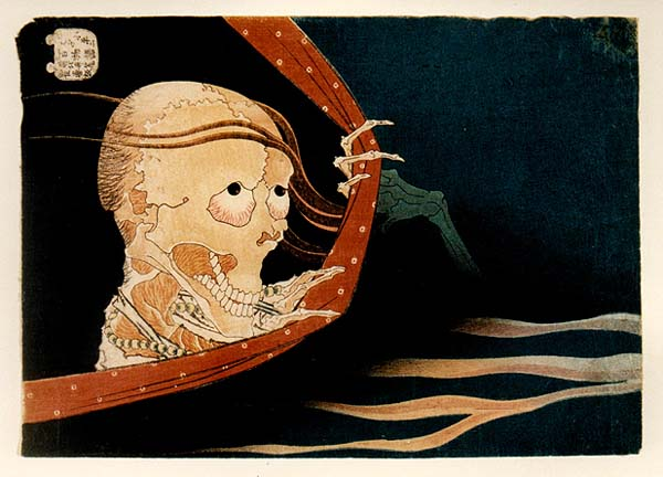 sohyun shim: Katsushika Hokusai