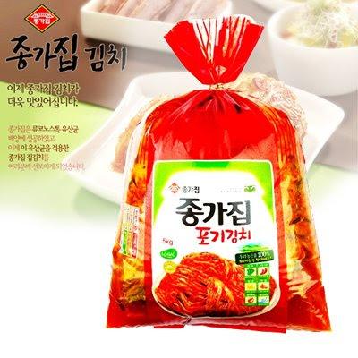 Kimchi brands
