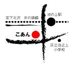 TEL/FAX  03-3412-2811