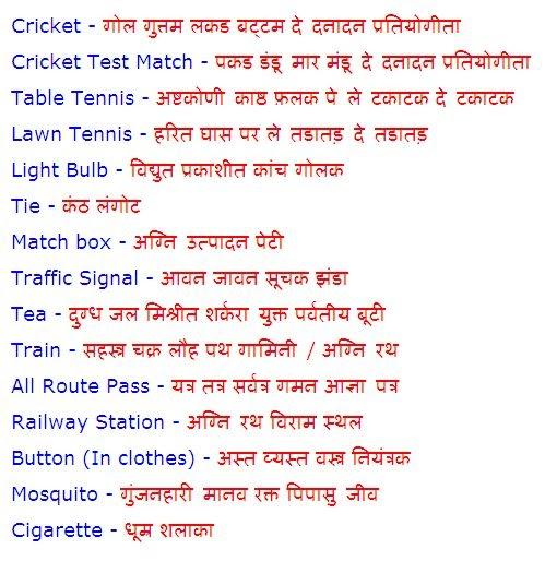 Sexy hindi talk
