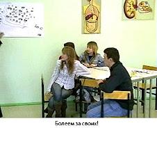 Научный семинар