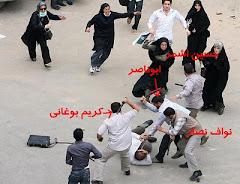 اراذل حزب اله لبنان در حال سركوب و كشتار مردم ايران