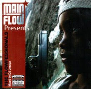 Main Flow - The Flowfessionals