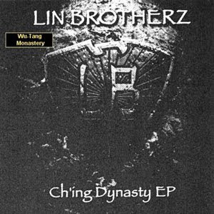 Lin Brotherz - Ch'ing Dynasty