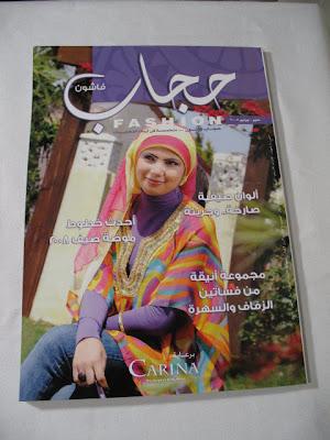 مجلة حجاب 2010 hijab-magazine-0803.