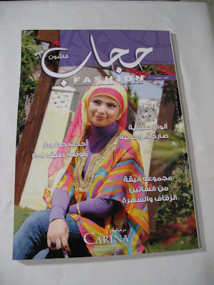 ���� ���� 2010 hijab-magazine-0803.