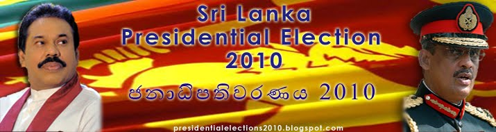 Sri Lanka Presidential Elections 2010