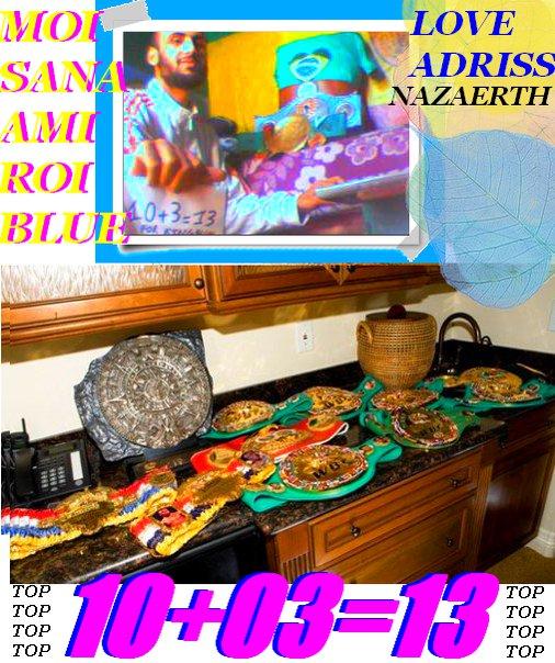 الملك إدريس الأزرق بطل منظمة الملاكمة العالمية و 13الحزام الذهبي