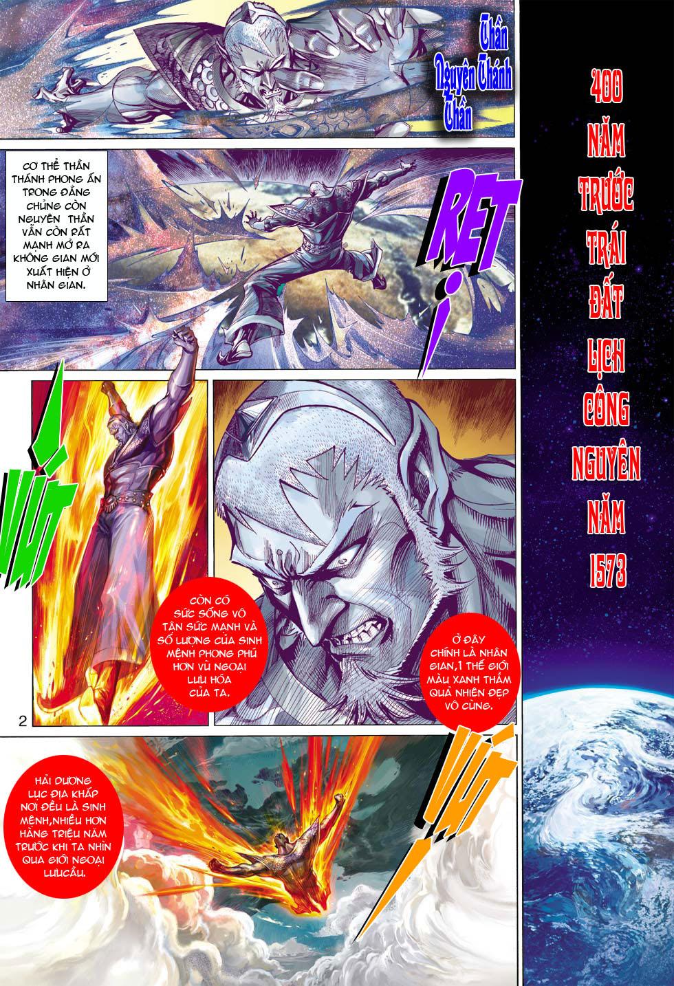 Thần Binh 4 chap 12 - Trang 3