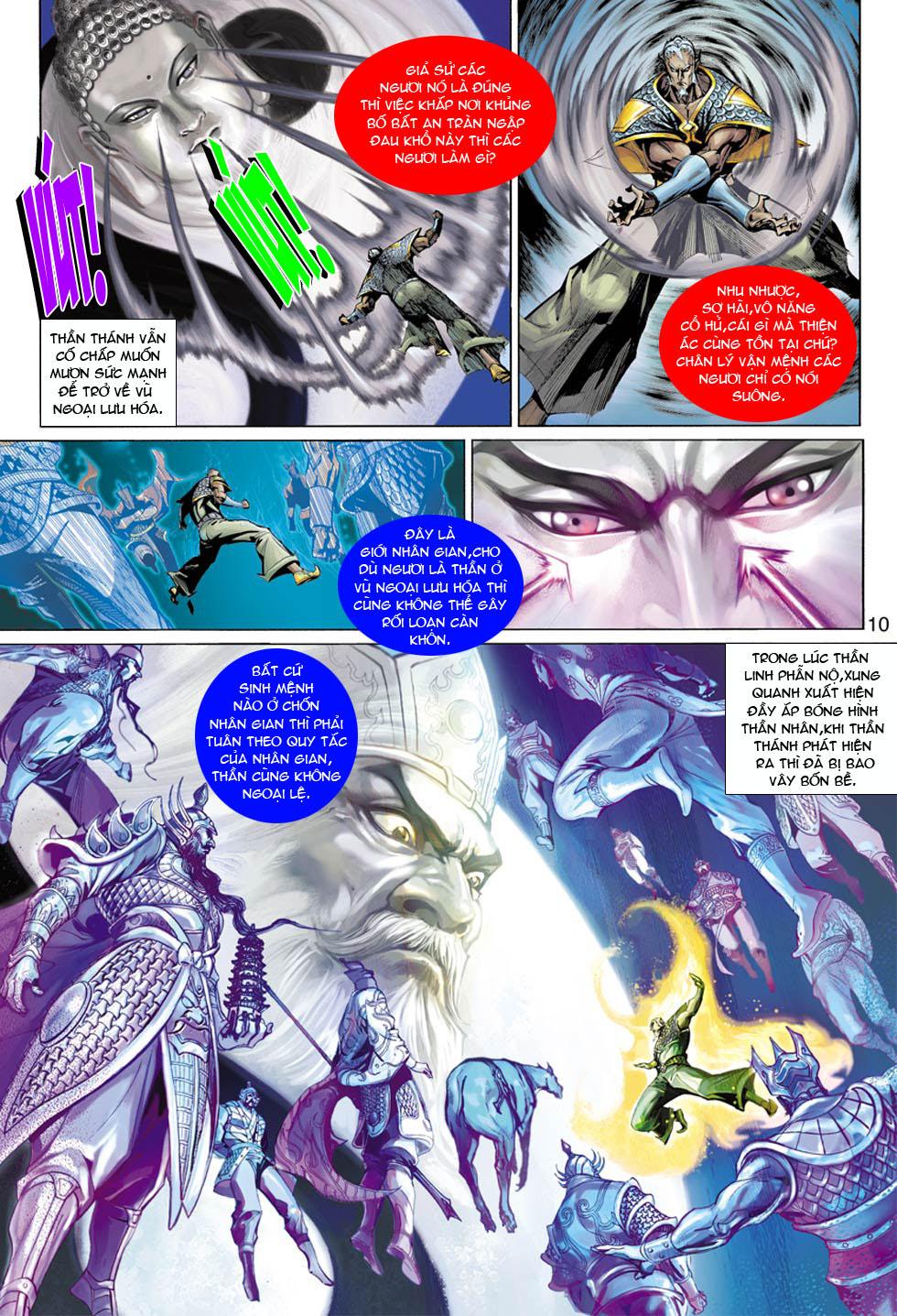 Thần Binh 4 chap 12 - Trang 11