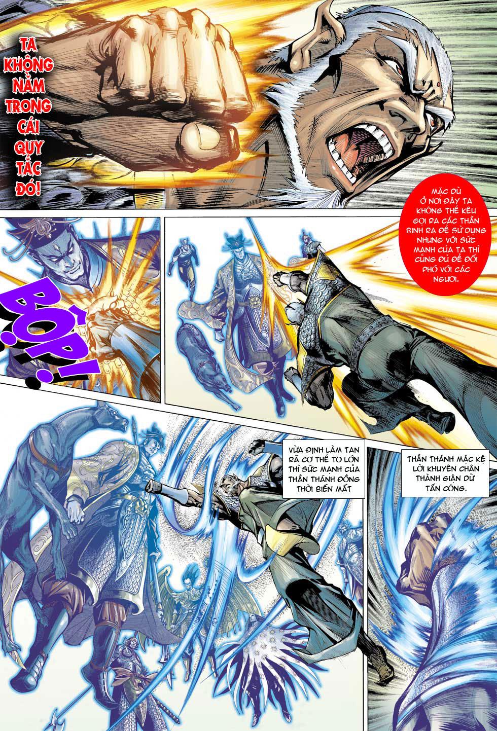 Thần Binh 4 chap 12 - Trang 12