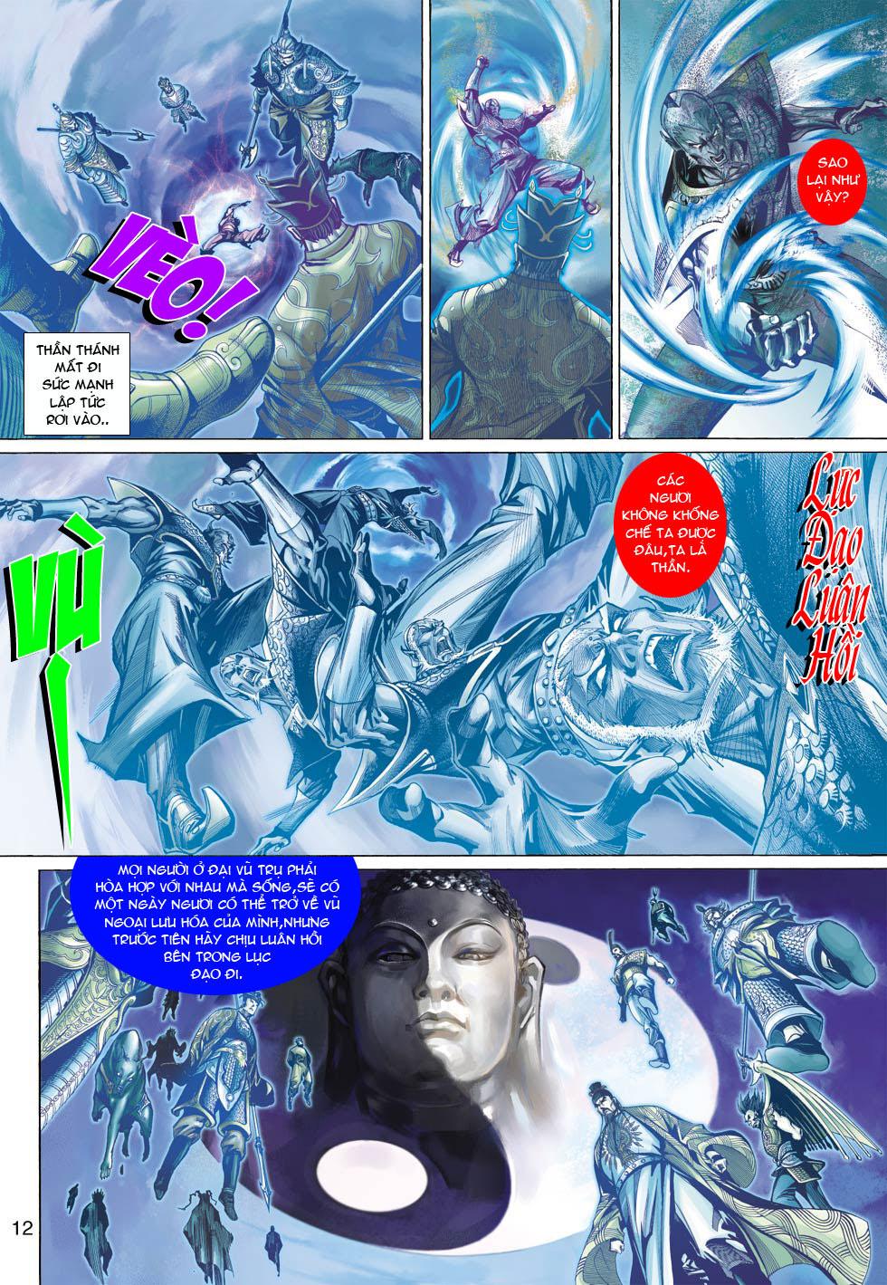 Thần Binh 4 chap 12 - Trang 13