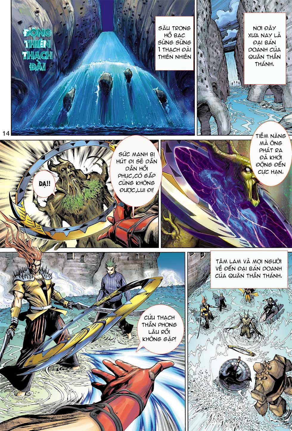 Thần Binh 4 chap 8 - Trang 14