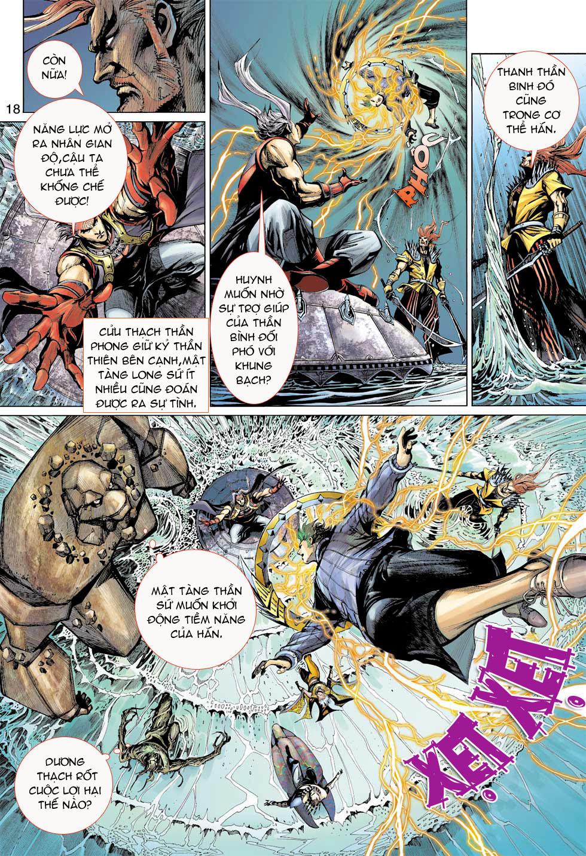 Thần Binh 4 chap 8 - Trang 18
