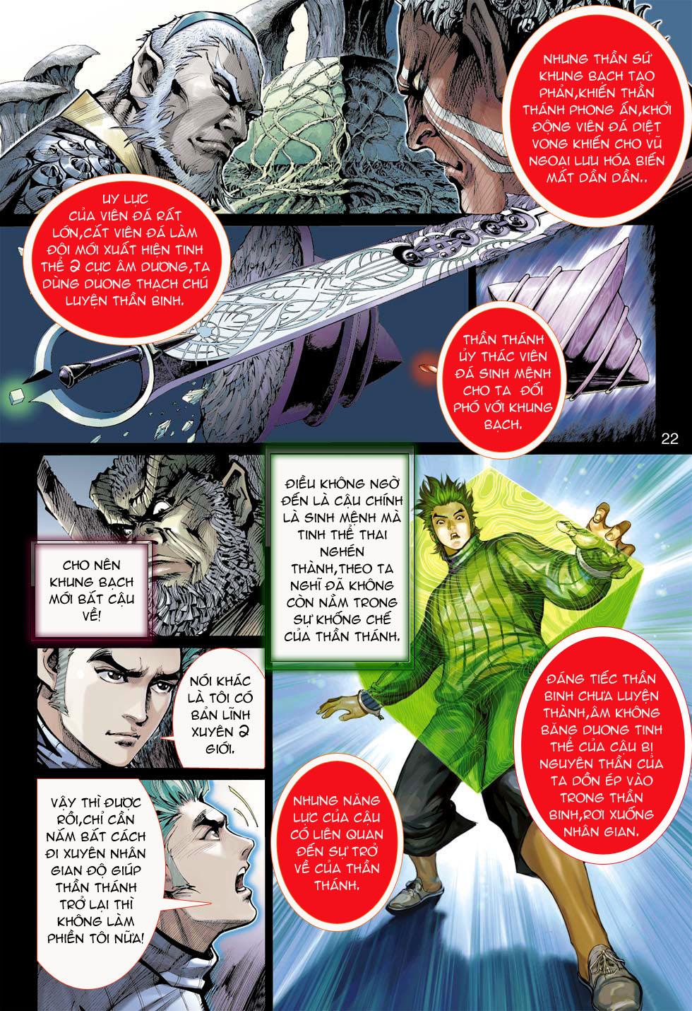 Thần Binh 4 chap 8 - Trang 22