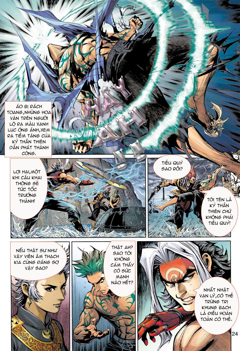 Thần Binh 4 chap 8 - Trang 24