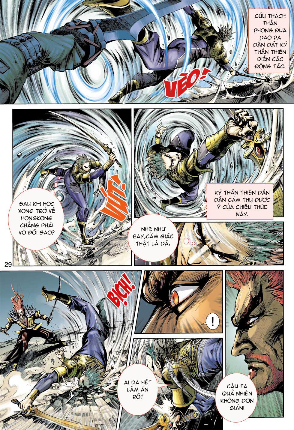 Thần Binh 4 chap 8 - Trang 29