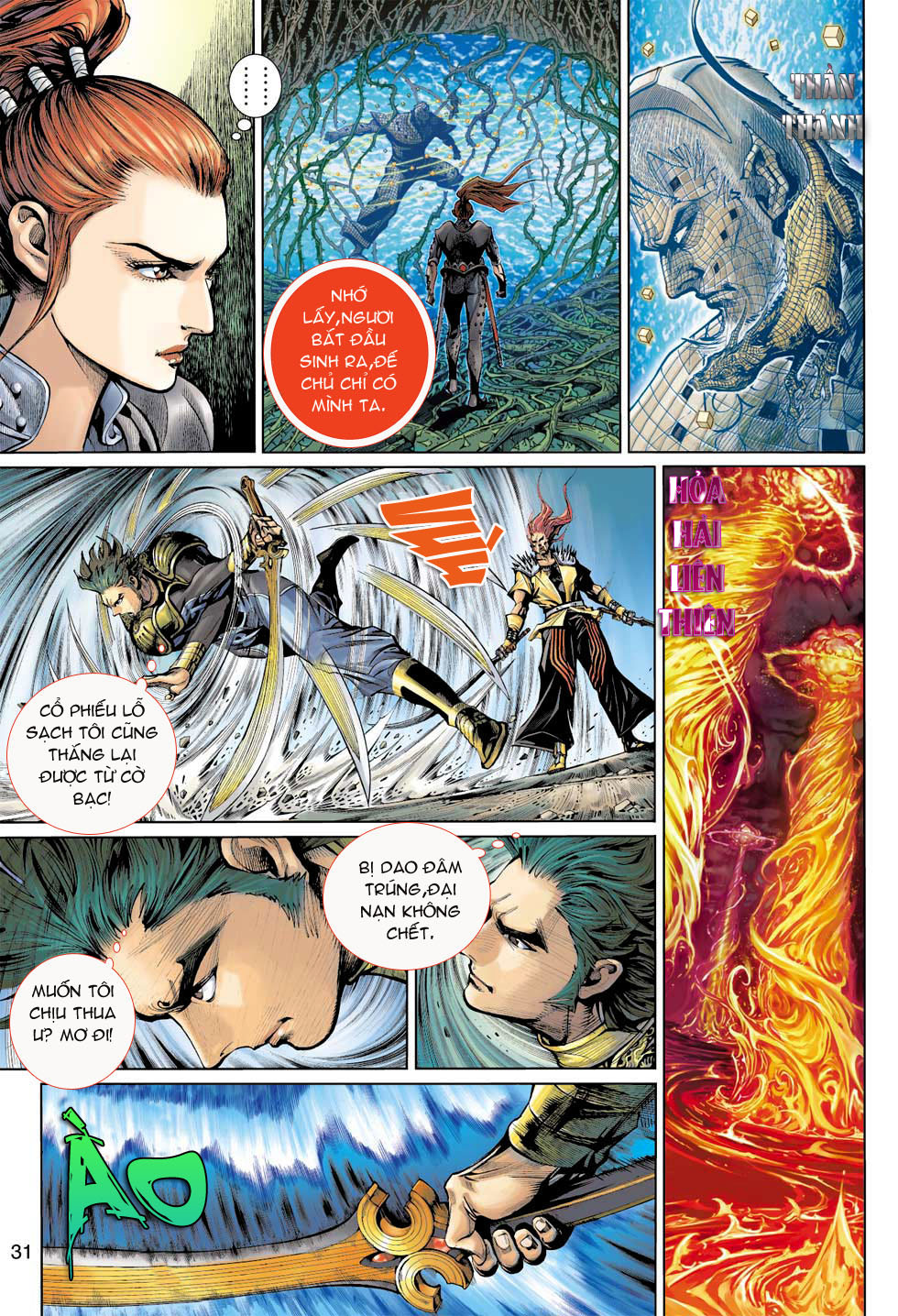 Thần Binh 4 chap 8 - Trang 31