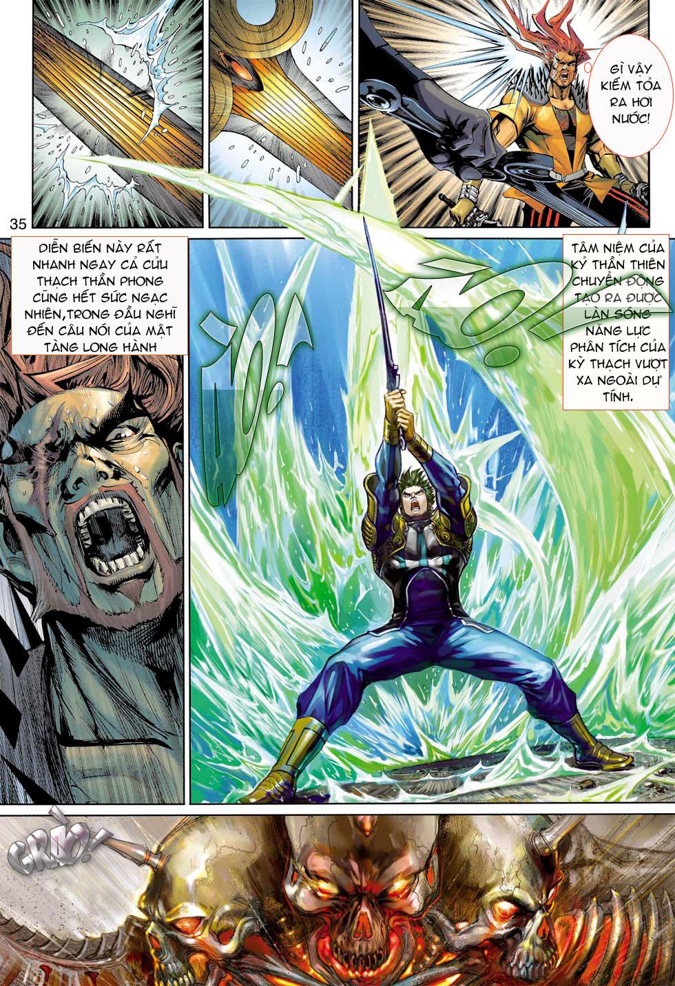 Thần Binh 4 chap 8 - Trang 35