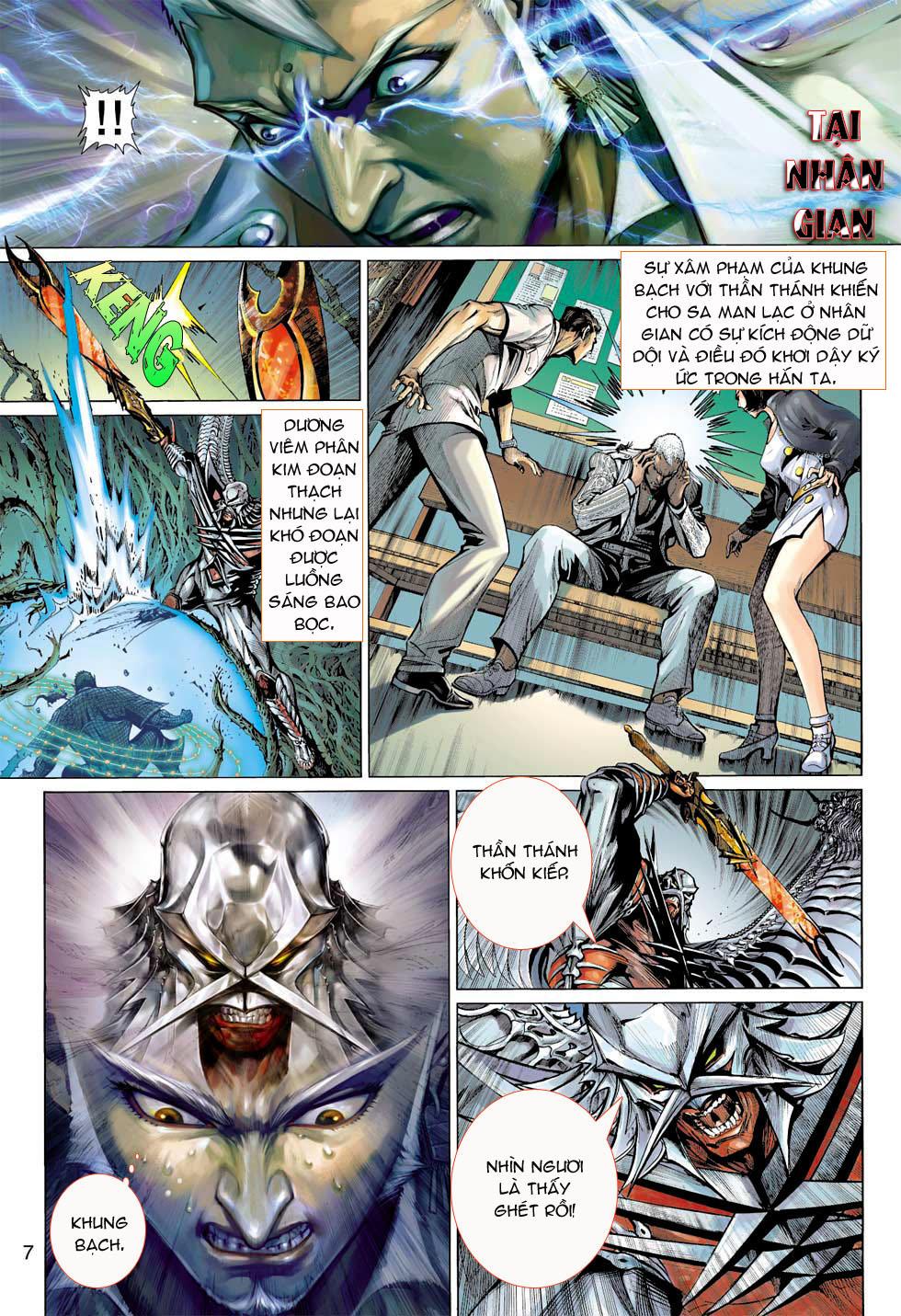 Thần Binh 4 chap 7 - Trang 7