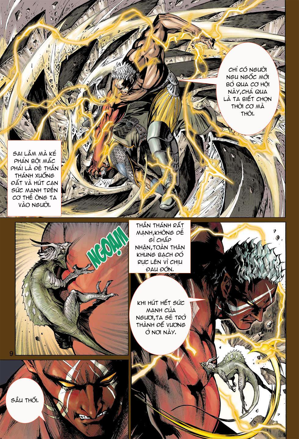 Thần Binh 4 chap 7 - Trang 9