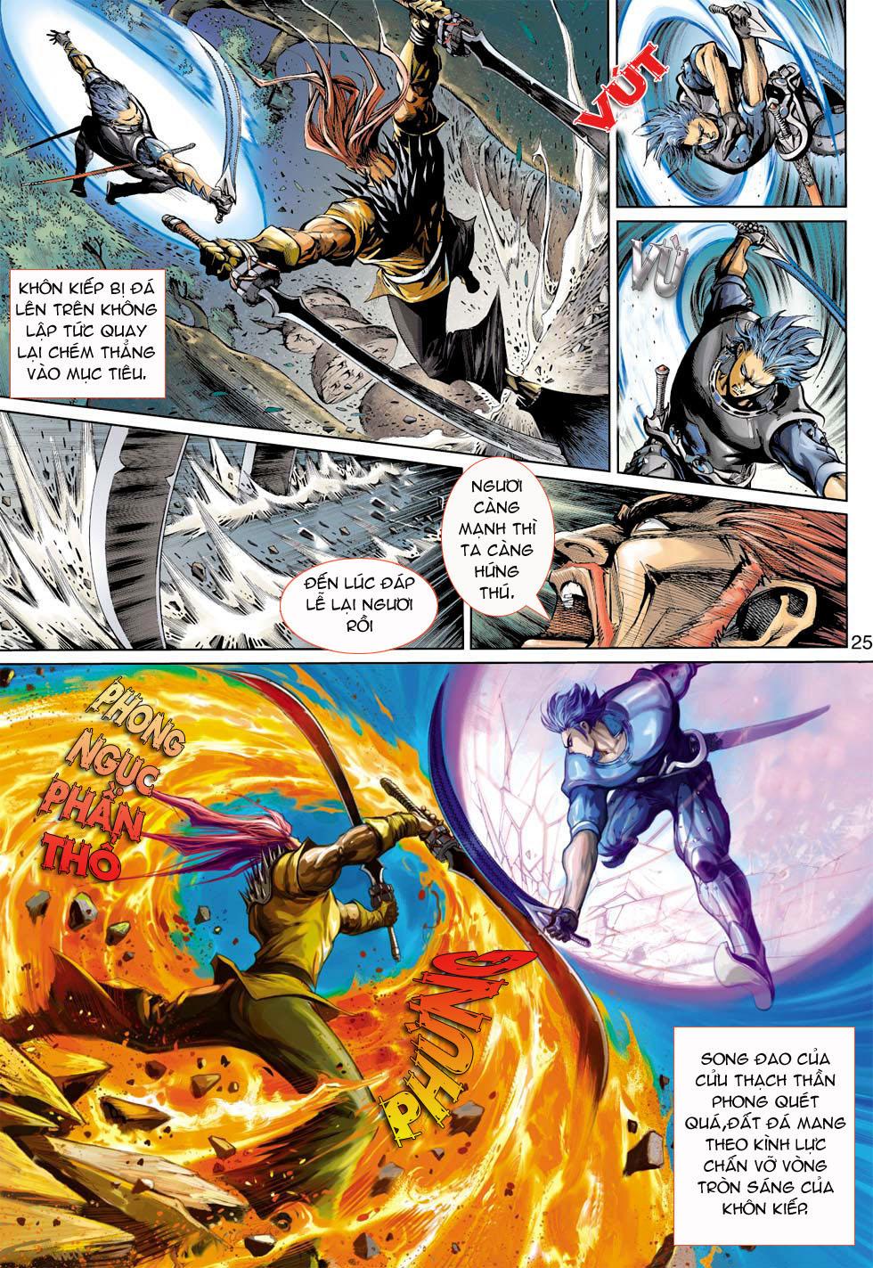 Thần Binh 4 chap 7 - Trang 25