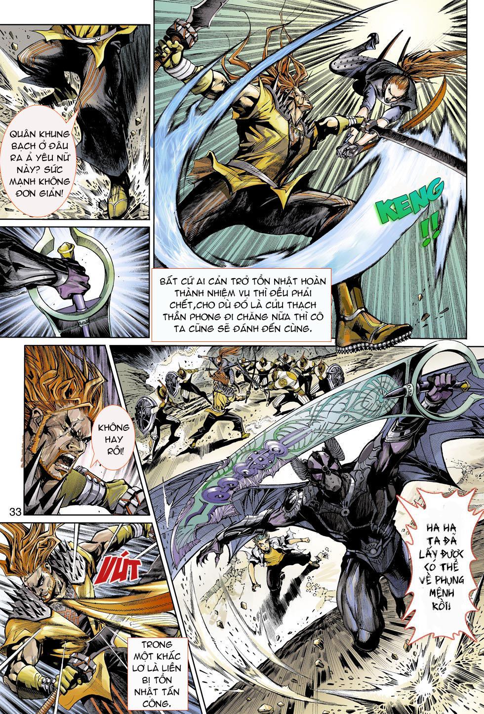 Thần Binh 4 chap 4 - Trang 33