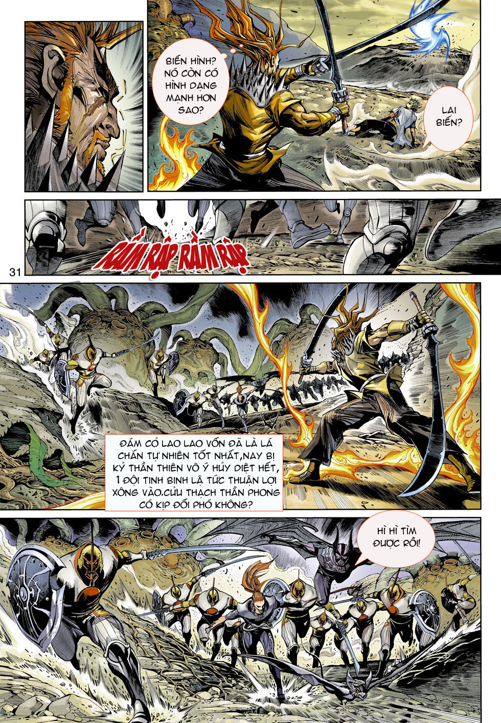 Thần Binh 4 chap 4 - Trang 31
