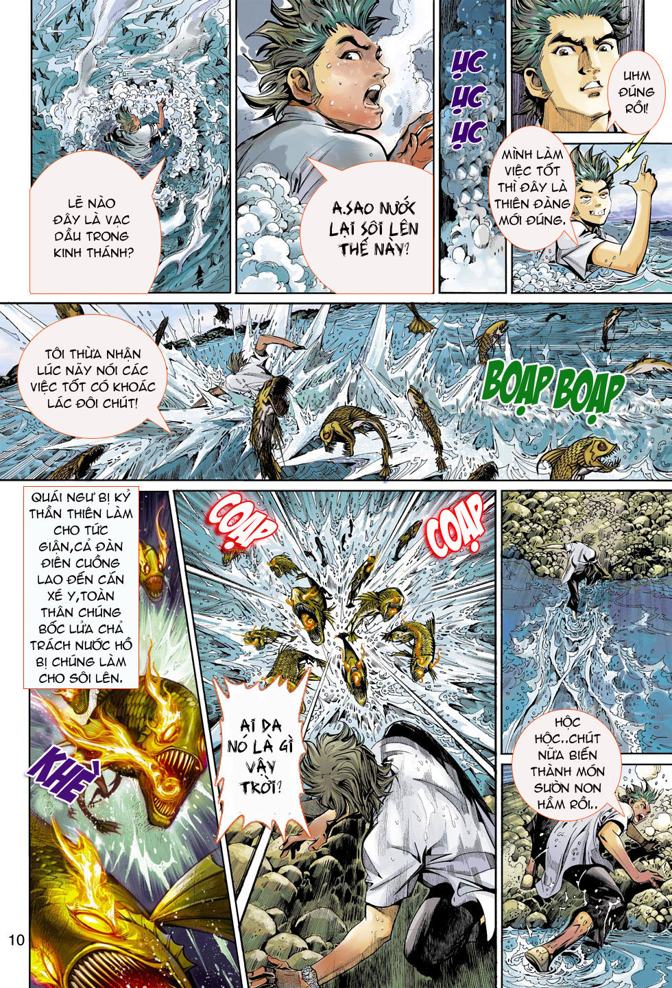 Thần Binh 4 chap 4 - Trang 10