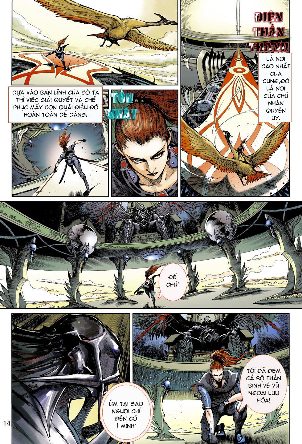 Thần Binh 4 chap 4 - Trang 14