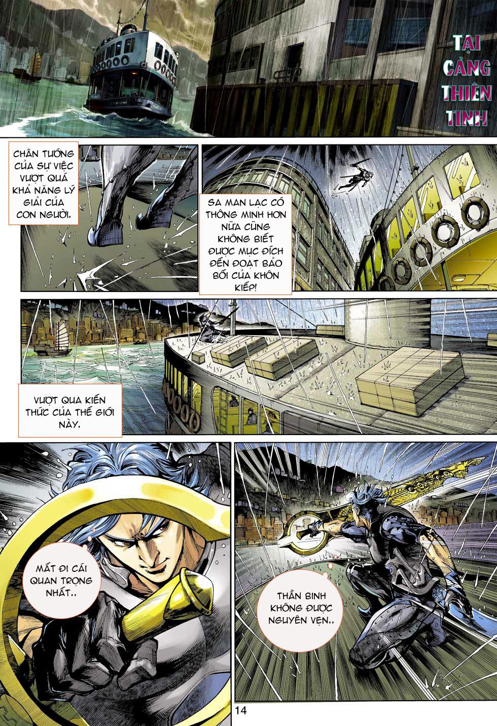 Thần Binh 4 chap 3 - Trang 14