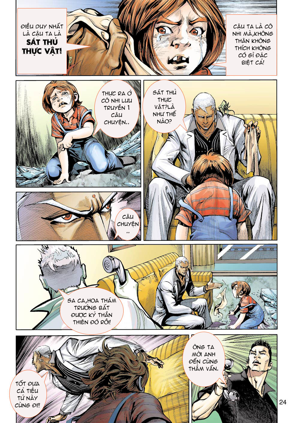 Thần Binh 4 chap 5 - Trang 24