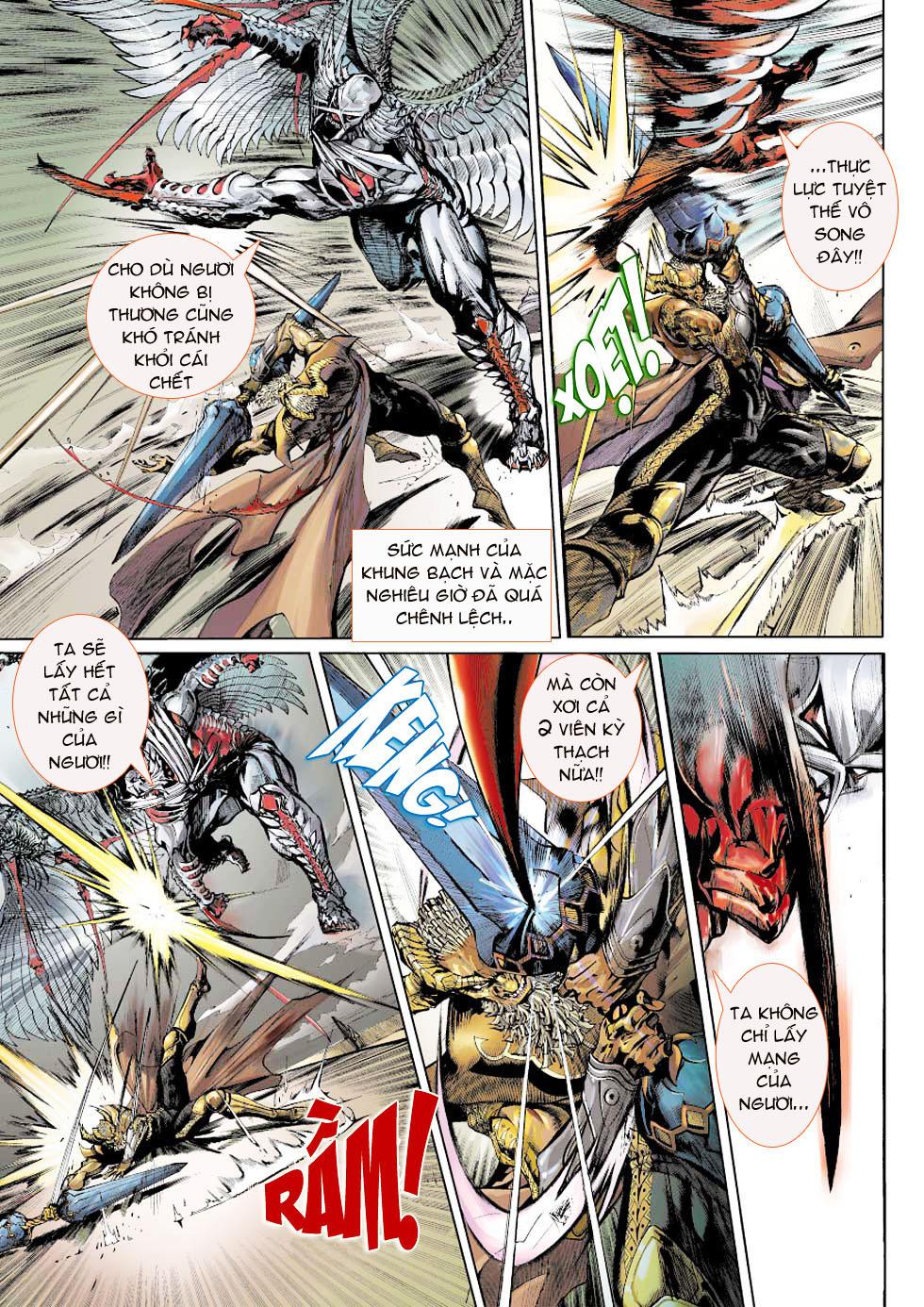 Thần Binh 4 chap 1 - Trang 18