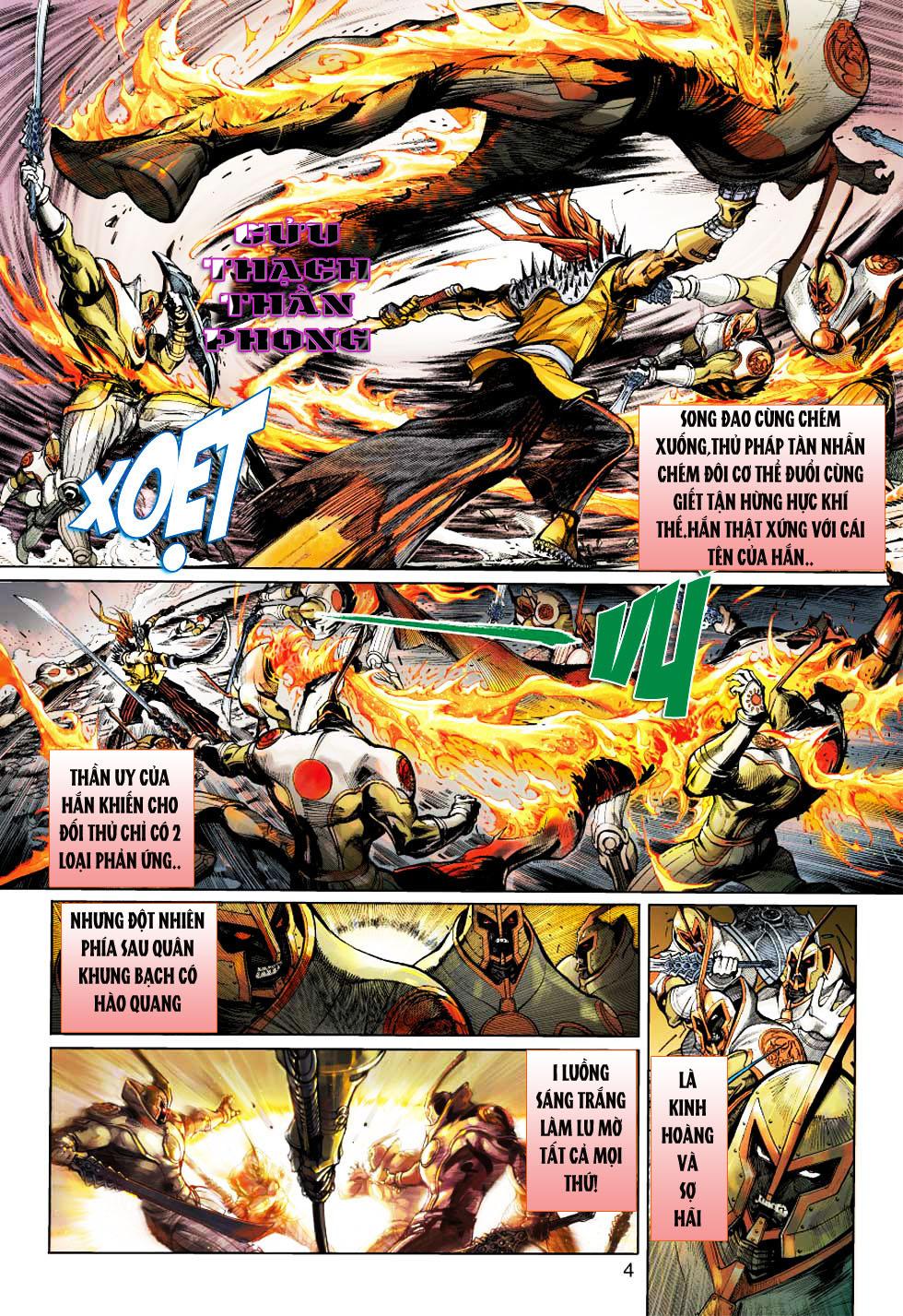 Thần Binh 4 chap 1 - Trang 4