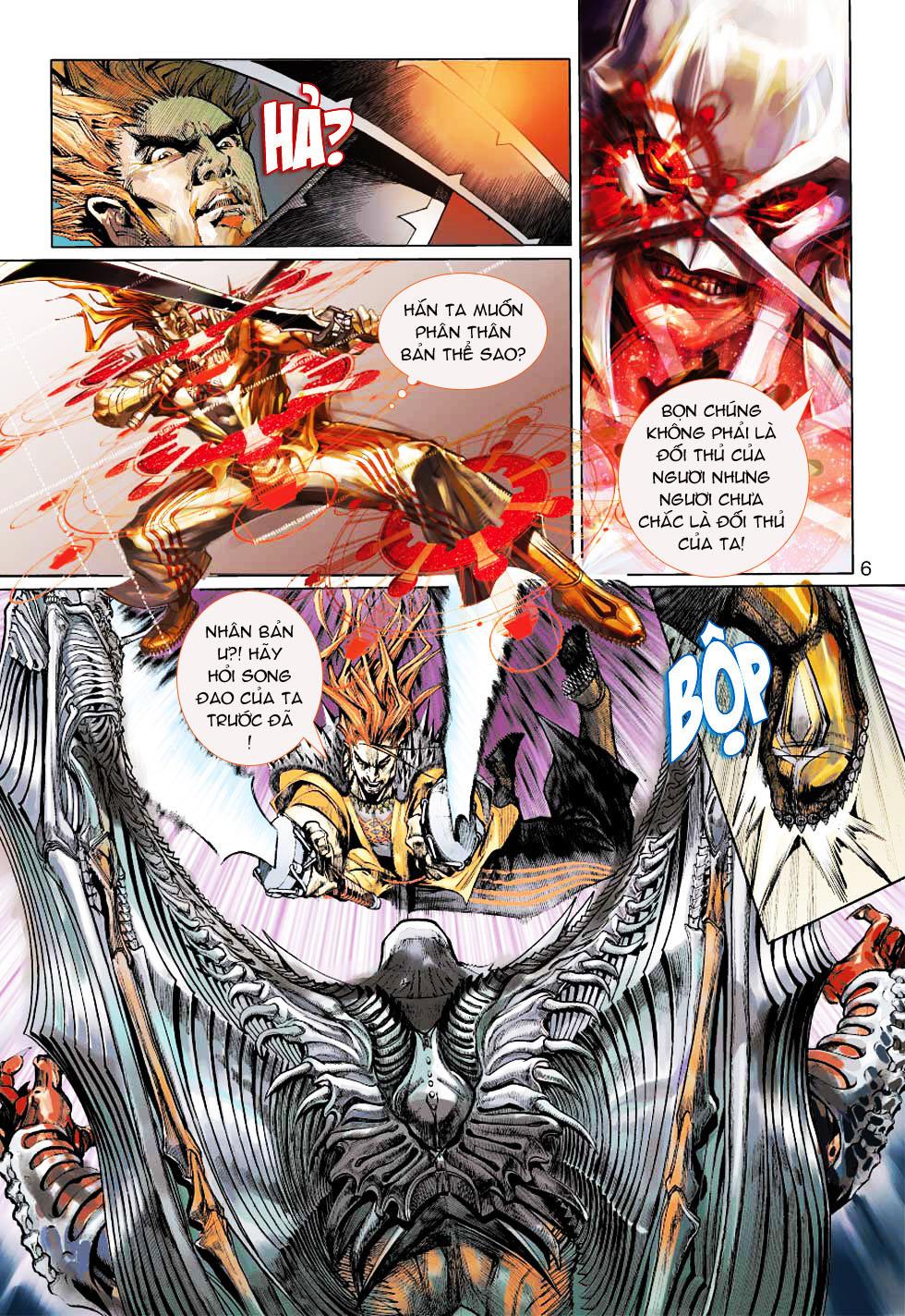 Thần Binh 4 chap 1 - Trang 6