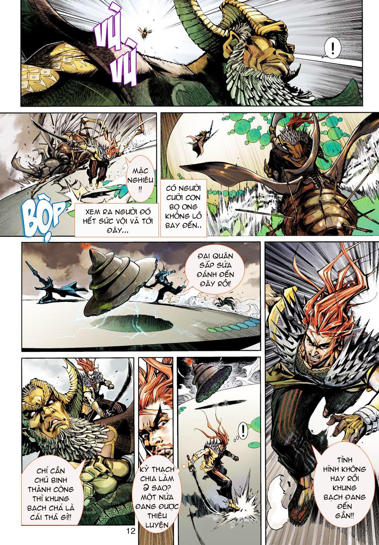 Thần Binh 4 chap 1 - Trang 12