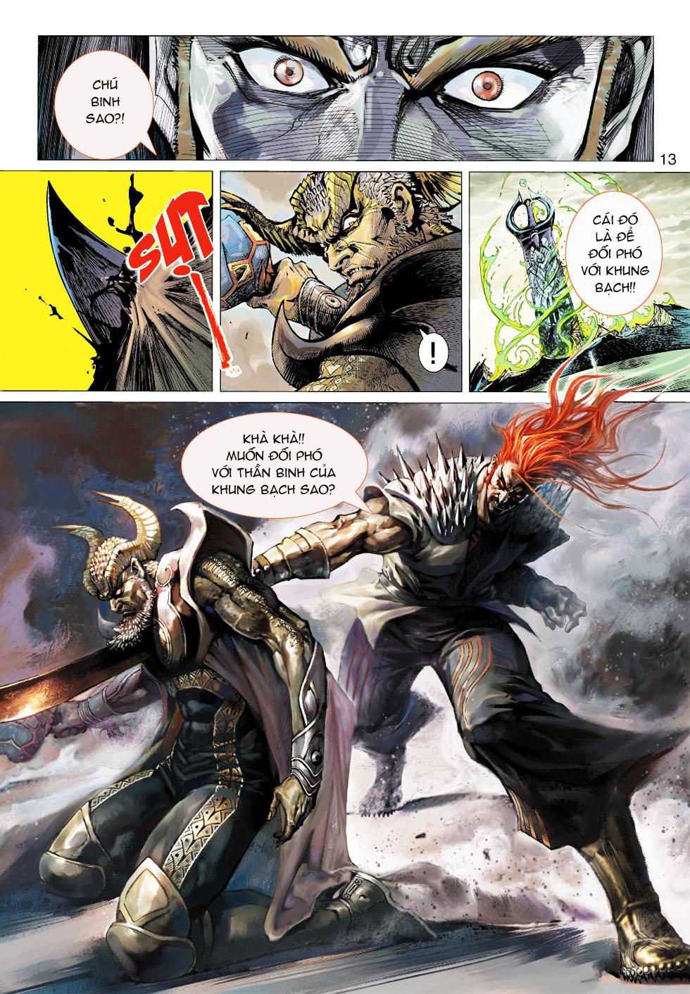 Thần Binh 4 chap 1 - Trang 13