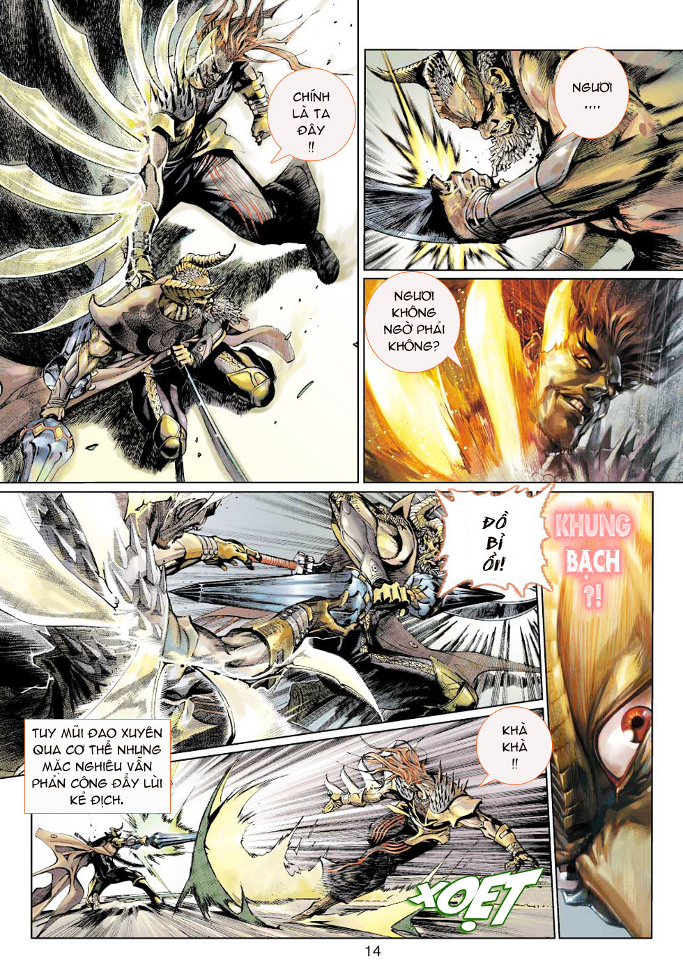 Thần Binh 4 chap 1 - Trang 14