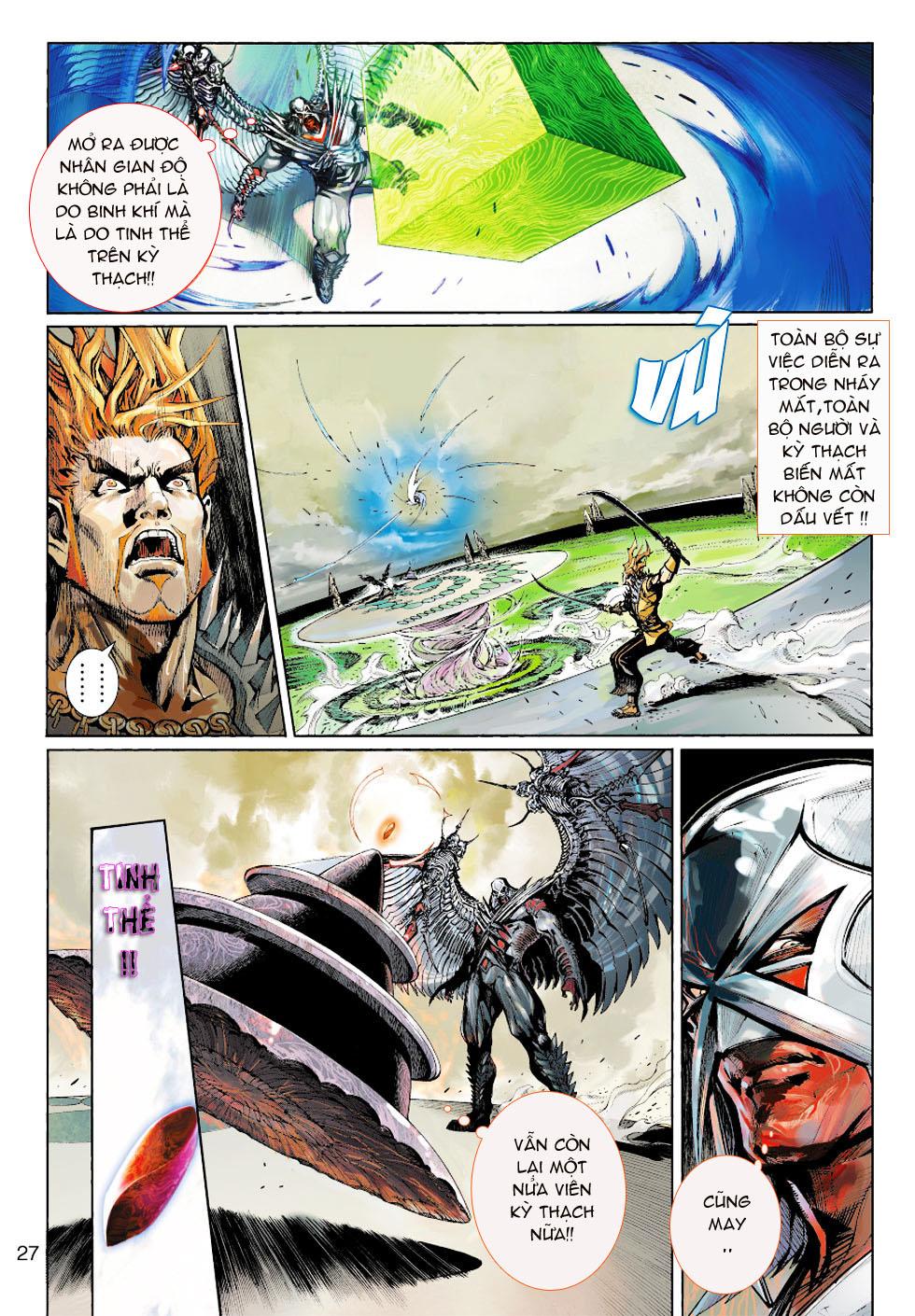 Thần Binh 4 chap 1 - Trang 25