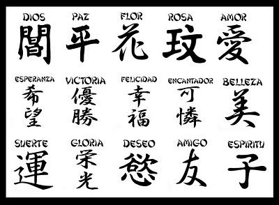 de las canciones en japones: