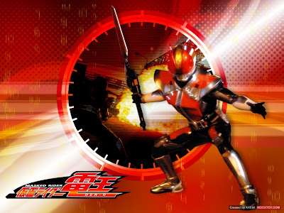 WELCOME: Kamen Rider Den-O Sword Form
