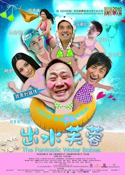 Xuất Thủy Phù Dung - The Fantastic Water Babes (2010) Poster