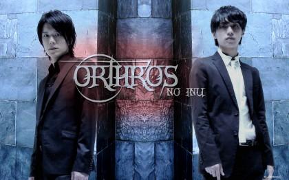 orthros-420x262