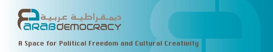 Arabdemocracy