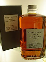 nikka 'whisky from the barrel'