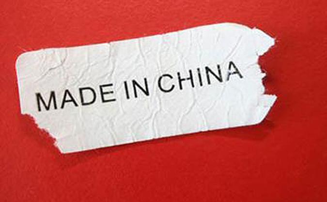 A China em crise?