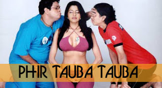 Phir Tauba Tauba (2008) - Hindi Movie