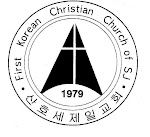 First Korean Christian Church of San Jose